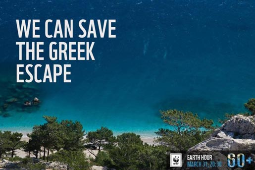 We Can Save The Greek Escape