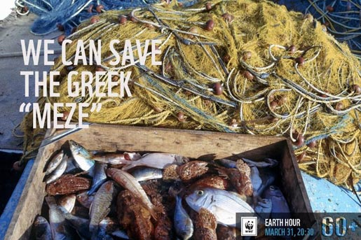 We Can Save The Greek Meze
