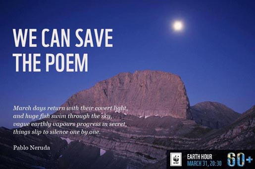We Can Save The Greek Poem