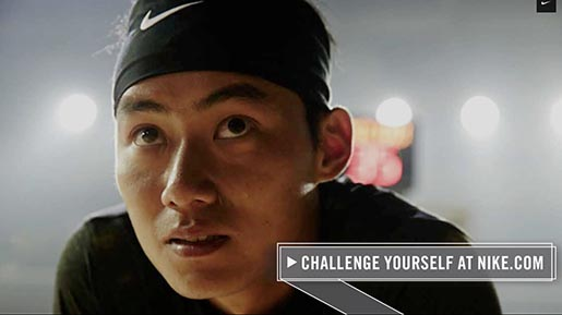 Nike Presents Possibilities Challenge Yourself