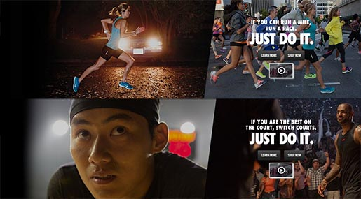 Nike Presents Possibilities Just Do It Screens