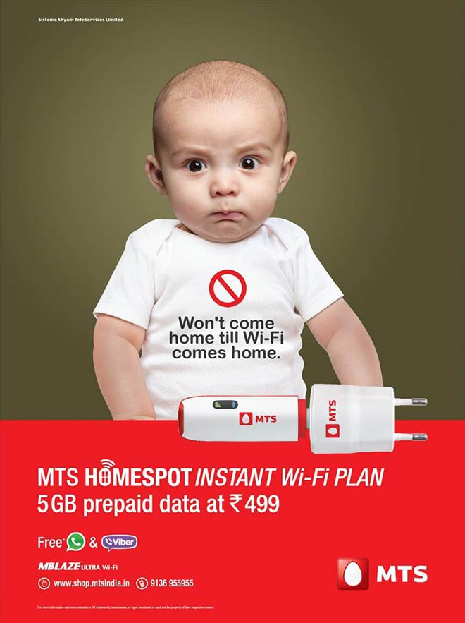 MTS Baby Poster