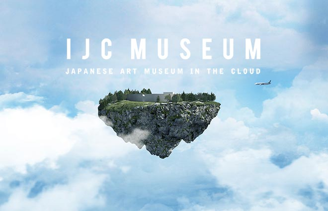 IJC Museum in the Cloud