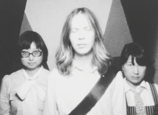 Women in Beck Gamma Ray music video