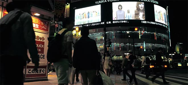 Japan scene in Pharrell Williams Freedom music video