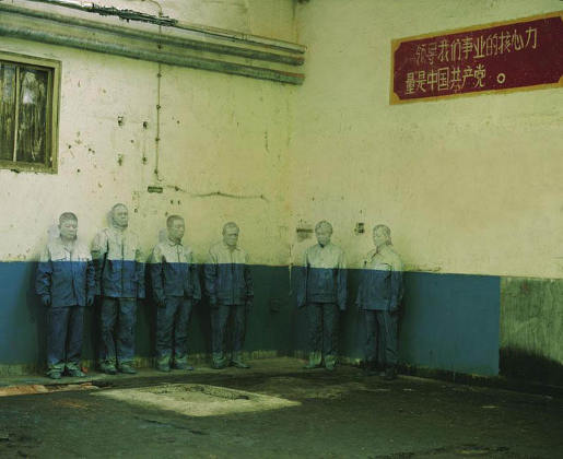 Liu Bolin and Graffiti
