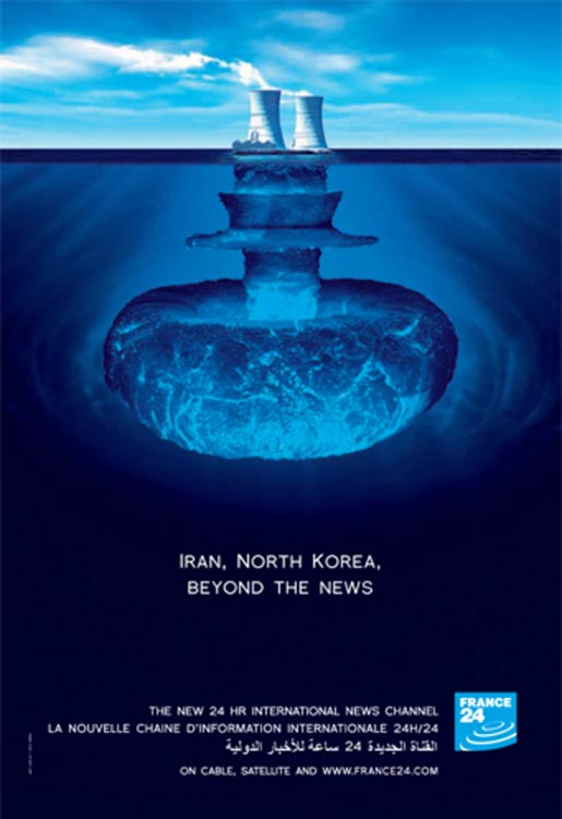 Iran and North Korea problem seen as a submarine nuclear problem