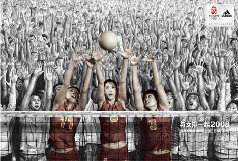 Members of Chinese volleyball squad in Adidas Olympics print ad