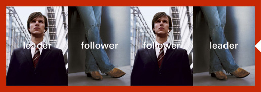 HSBC online ad - follower or leader?