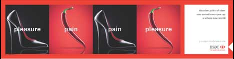 HSBC print ad - pleasure or pain?