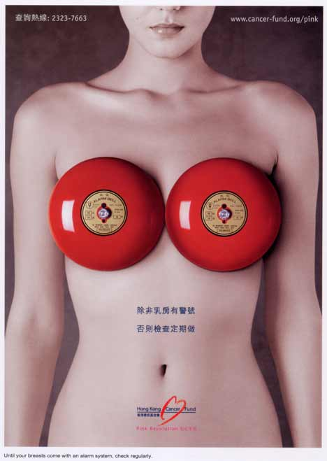 Breast Alarm System