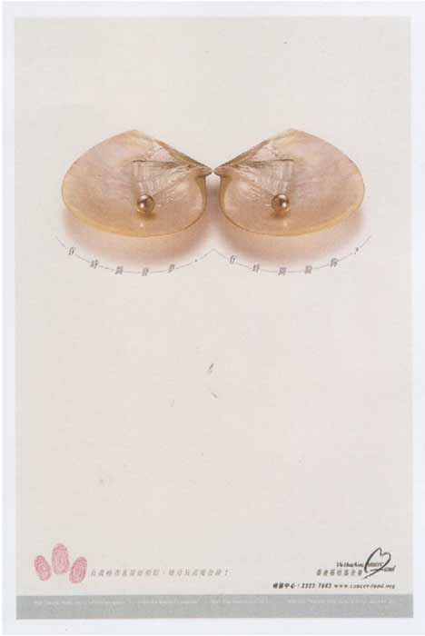 Pearls in shells in breast cancer print advertisement