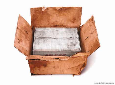 An old box of manuscripts in LongYin print ad