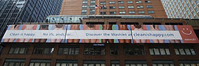 Washlet Bottoms Billboard censored
