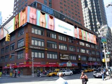 Washlet Bottoms Billboard in Manhattan