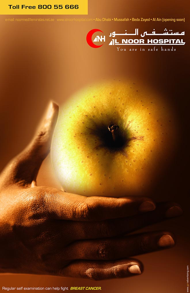Apple in Al Noor breast cancer print ad