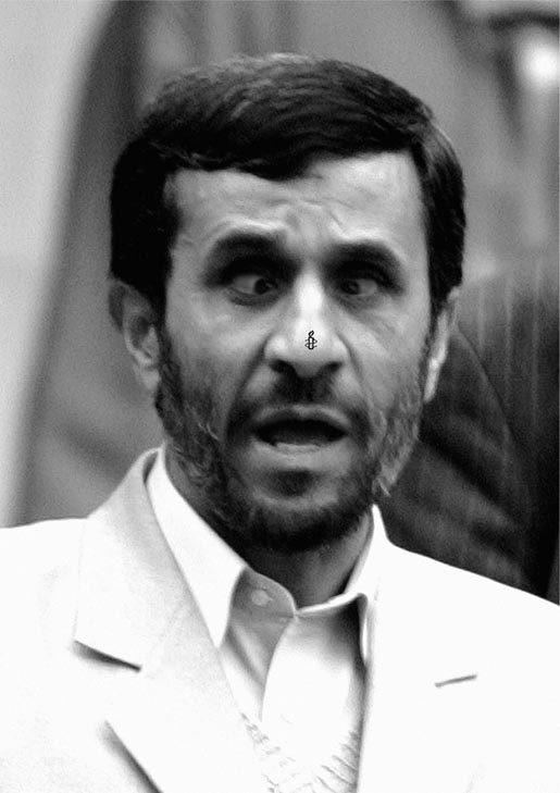 Mahmoud Ahmadinejad in Amnesty International print advertisement