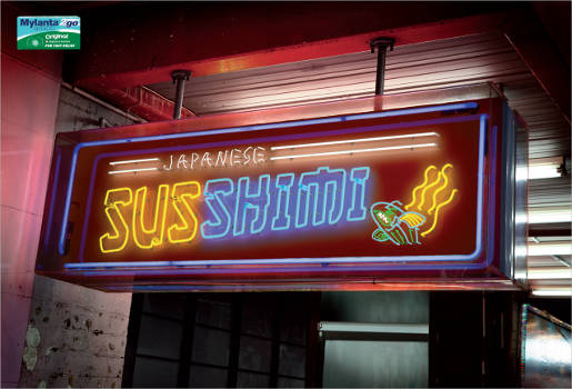 Sus Sushi sign in Mylanta print advertisement