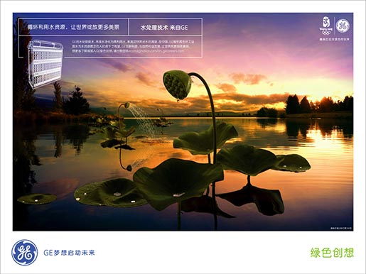 GE Olympics print advertisement featuring water lotus