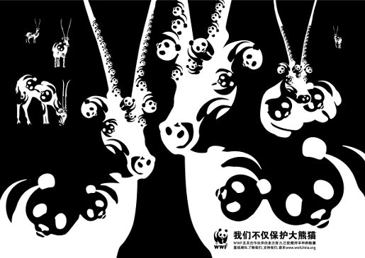 WWF Panda Antelopes print advertisement