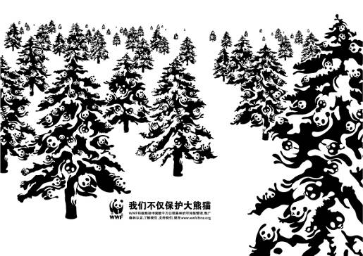 WWF Panda Forest print advertisement