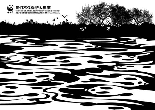 WWF Panda Water print advertisement
