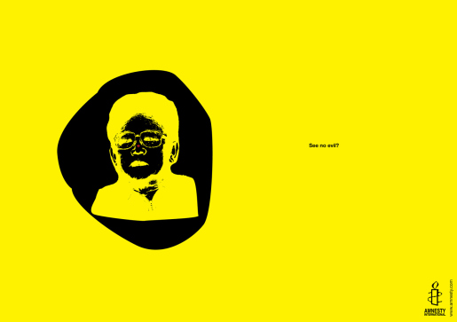Amnesty International Kim Jong-Il