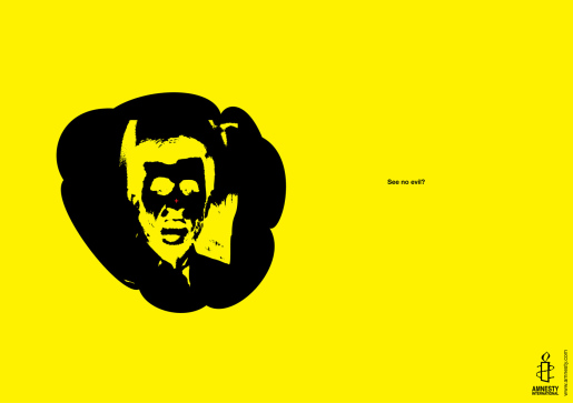 Amnesty International Mahmoud Ahmadinejad