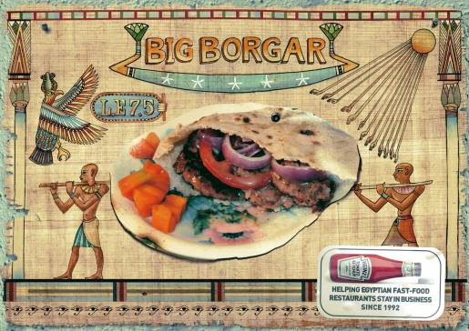 Heinz Egyptian Burger print advertisement