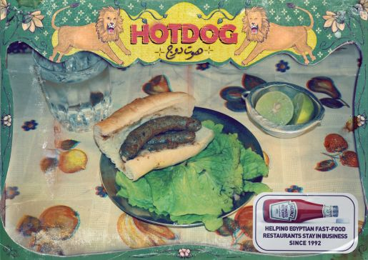 Heinz Egyptian Hotdog print advertisement