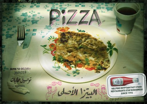 Heinz Egyptian Pizza print advertisement
