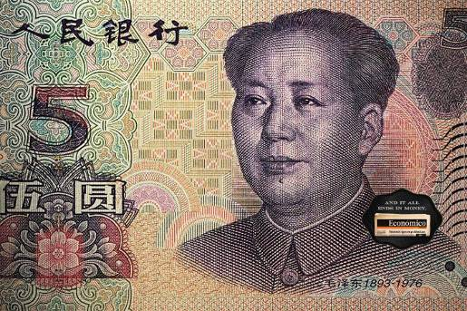 Mao Tse Tung in Economico print advertisement