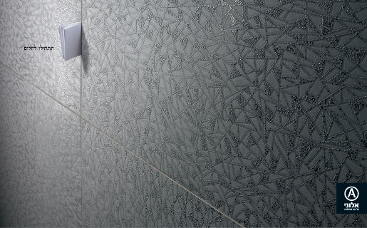 Aloni Wish Wall Tiles