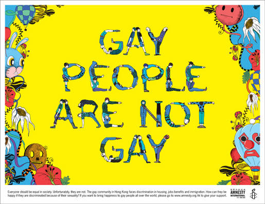 Amnesty International Gay print advertisement