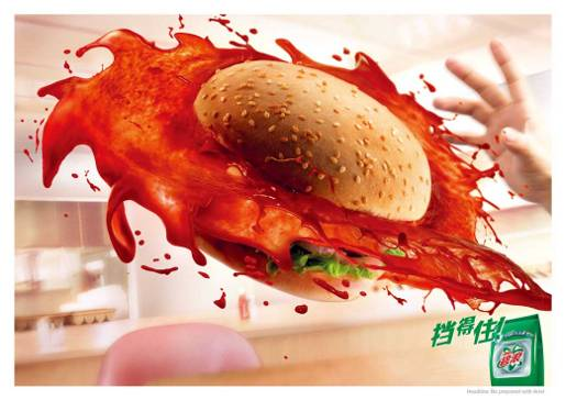 Ariel Hamburger print advertisement