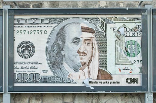 CNN US Dollar and Saudi Rayal