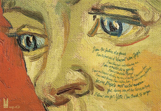 Van Gogh Student eyes in MASP print advertisement
