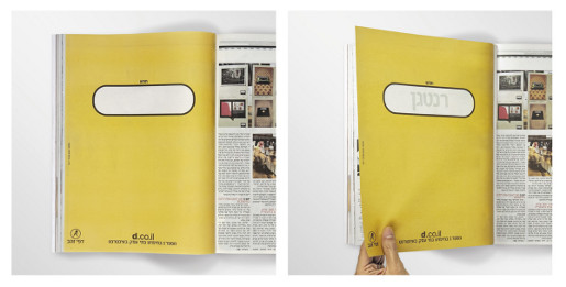 Yellow Pages X Ray advertisement
