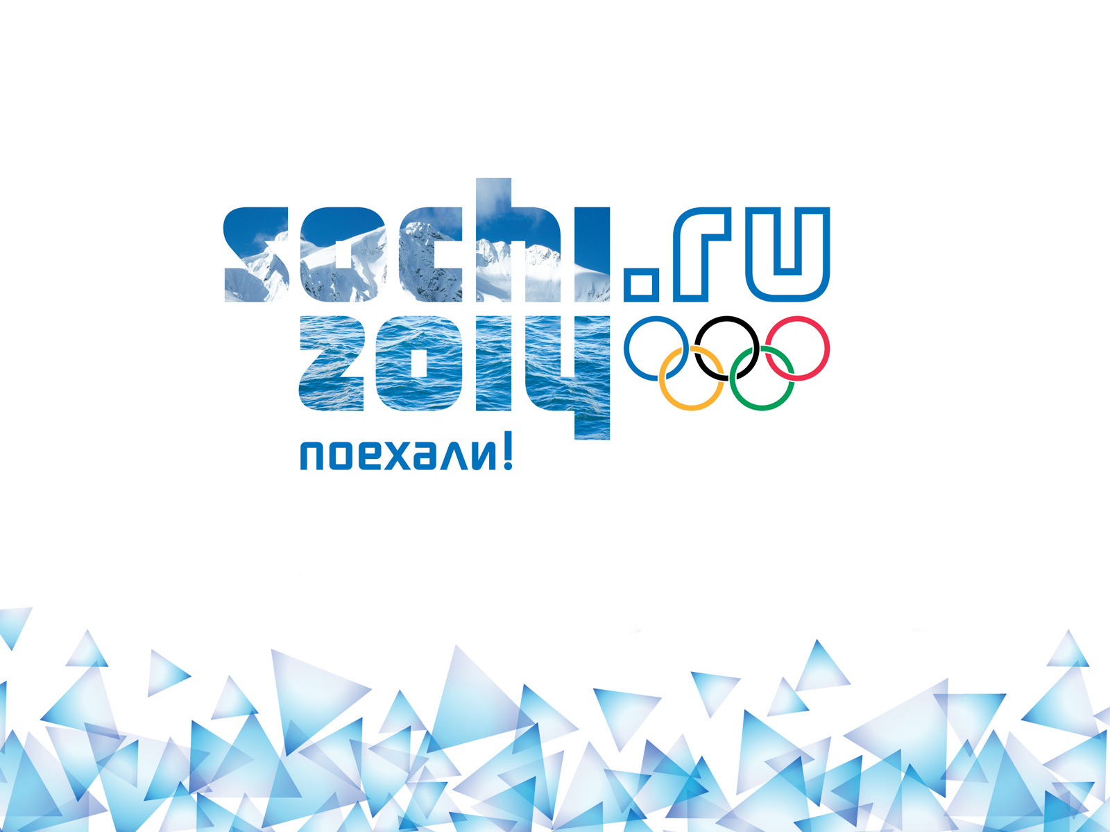 2014 winter olympics Interesting facts and criticism of the 2014 winter olympics in sochi, russia.