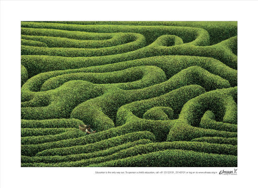 Ehsaas Tea Estate print advertisement