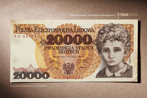 Poverty Alleviation banknote - Physicist