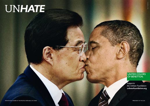 Unhate USA president Barack Obama and Chinese leader Hu Jintao