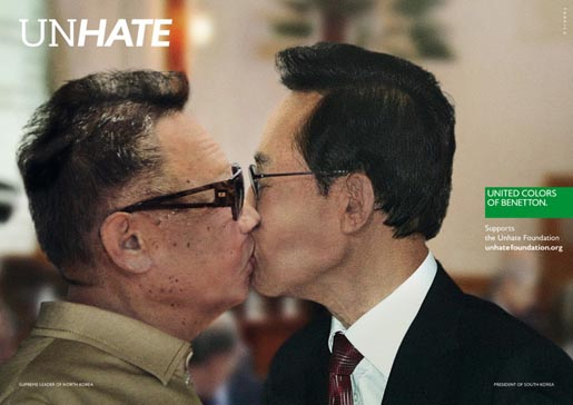 Unhate Supreme Leader of North Korea Kim Jong-il kisses President of South Korea Lee Myung-bak