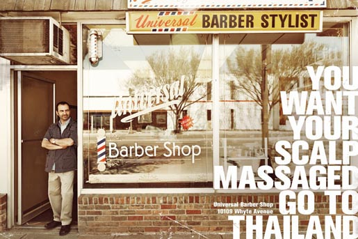 Universal Barber Shop Scalp Massaged