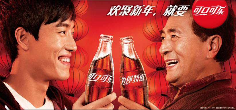 marketing of coca cola in china The marketing campaign promotes new diet coke flavours and packaging, but coca-cola denies it is refocusing marketing efforts on individual products.