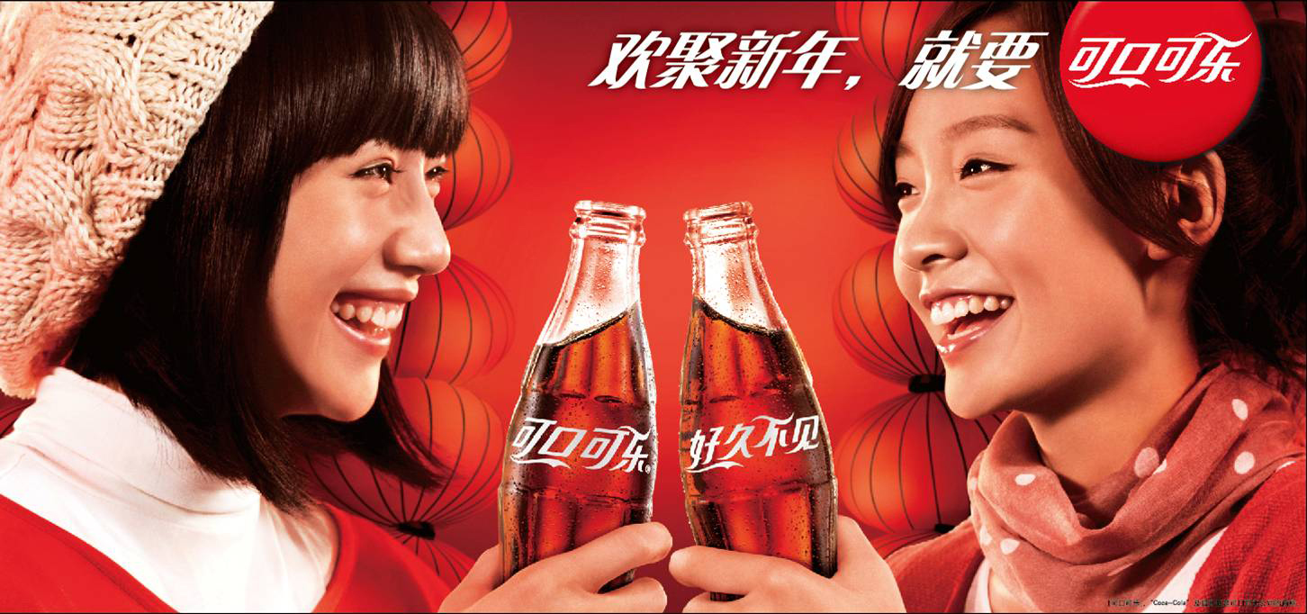 Coca Cola Takes Liu Xiang Home For New Year The