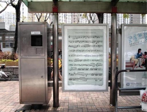 Westone Earphone Bus Shelter
