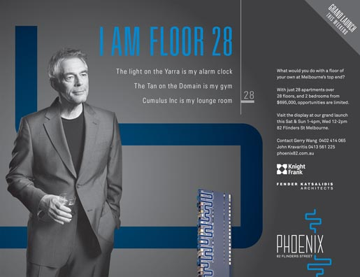Phoenix Building - I am Floor 21
