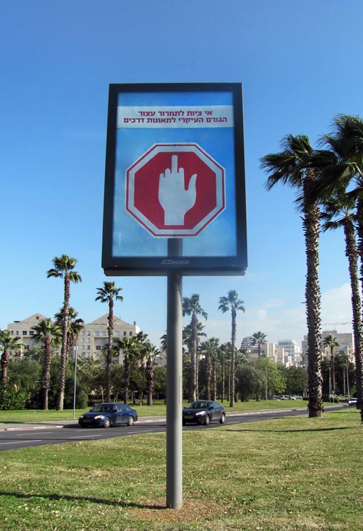 Stop Sign with Finger in Tel Aviv