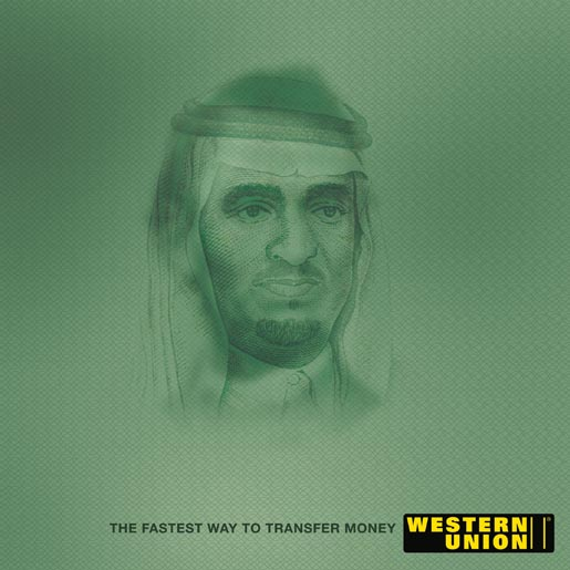 Western Union Abraham Lincoln and Prince Fahd